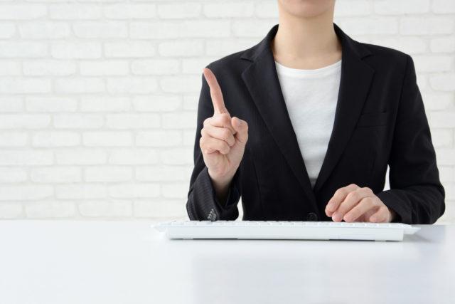 新規事業を成功させるためのポイントは?